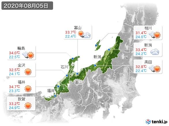 北陸地方(2020年08月05日の天気