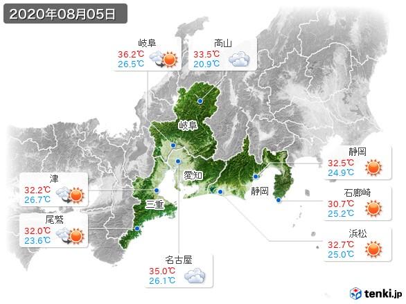 東海地方(2020年08月05日の天気