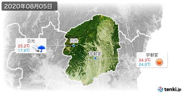 栃木県(2020年08月05日の天気
