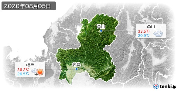 岐阜県(2020年08月05日の天気