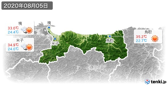 鳥取県(2020年08月05日の天気
