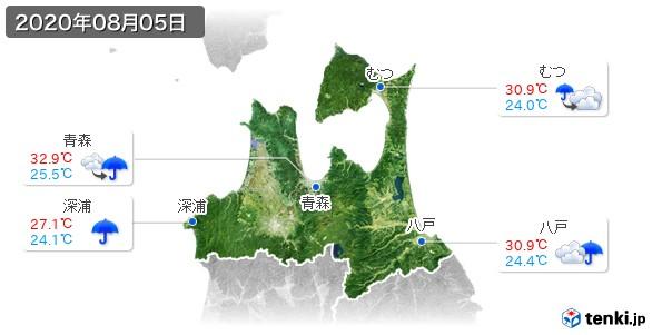 青森県(2020年08月05日の天気