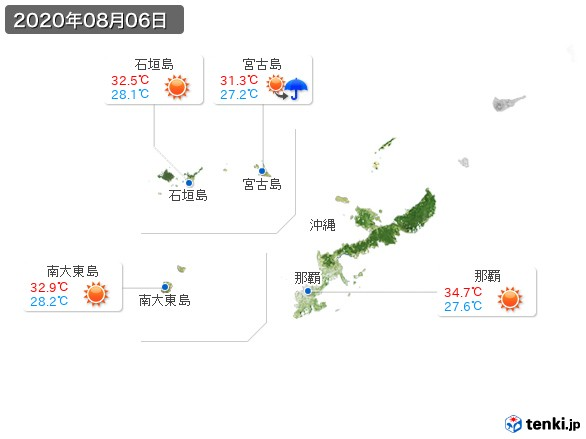 沖縄地方(2020年08月06日の天気