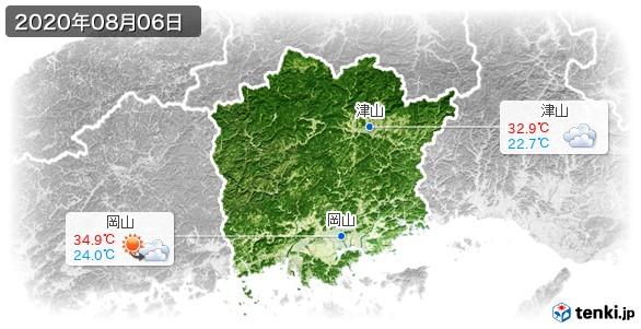 岡山県(2020年08月06日の天気