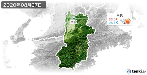 奈良県(2020年08月07日の天気