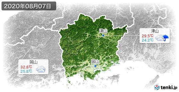 岡山県(2020年08月07日の天気
