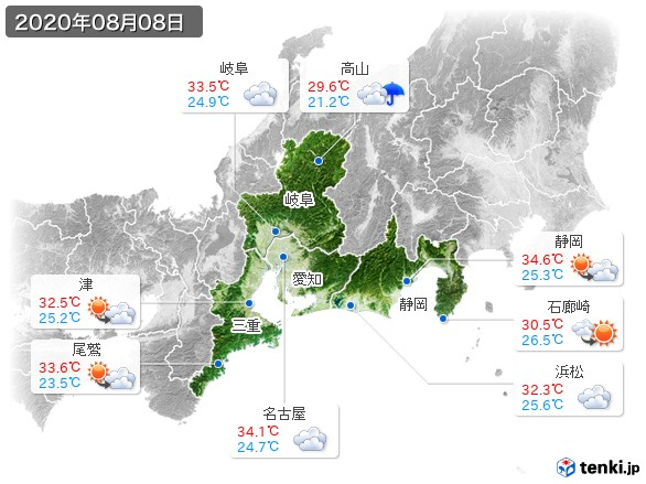 東海地方(2020年08月08日の天気