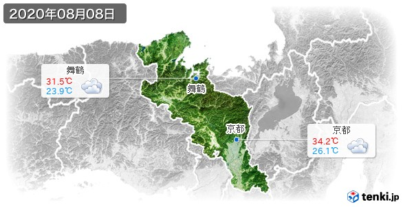 京都府(2020年08月08日の天気