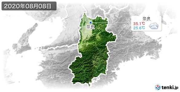 奈良県(2020年08月08日の天気
