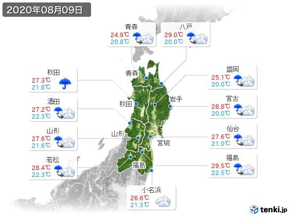 東北地方(2020年08月09日の天気