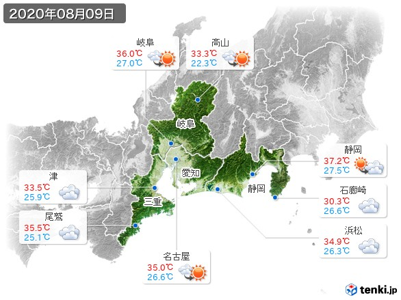東海地方(2020年08月09日の天気