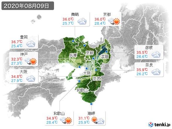 近畿地方(2020年08月09日の天気
