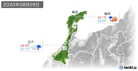 石川県(2020年08月09日の天気