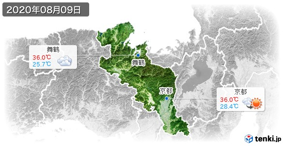 京都府(2020年08月09日の天気