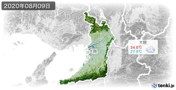 大阪府(2020年08月09日の天気