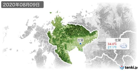 佐賀県(2020年08月09日の天気