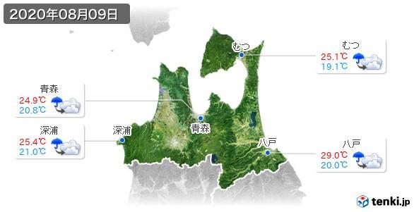 青森県(2020年08月09日の天気
