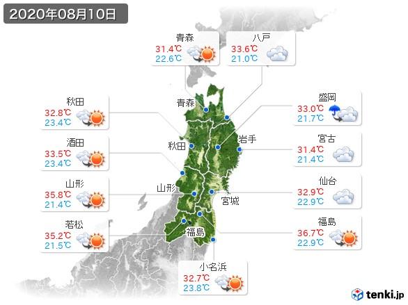 東北地方(2020年08月10日の天気