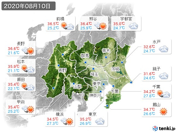 関東・甲信地方(2020年08月10日の天気