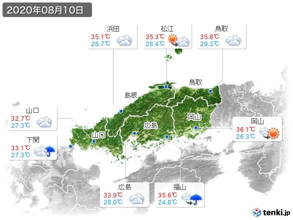 中国地方(2020年08月10日の天気