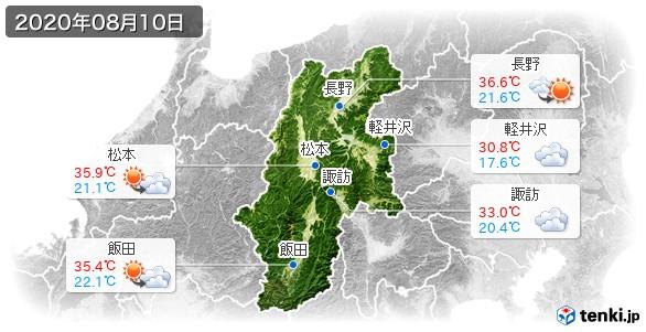 長野県(2020年08月10日の天気