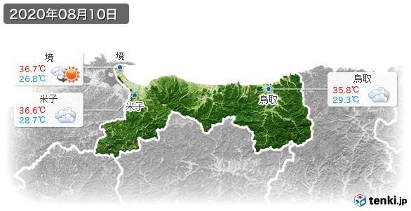 鳥取県(2020年08月10日の天気