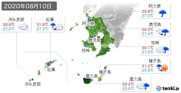 鹿児島県(2020年08月10日の天気