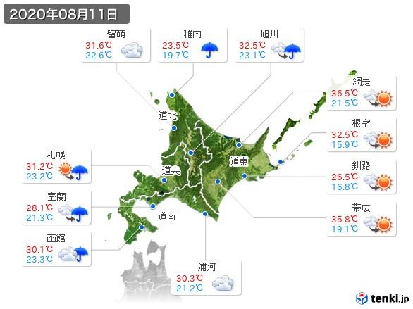 北海道地方(2020年08月11日の天気