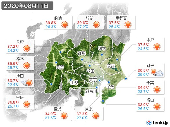 関東・甲信地方(2020年08月11日の天気
