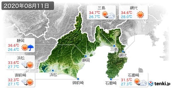 静岡県(2020年08月11日の天気