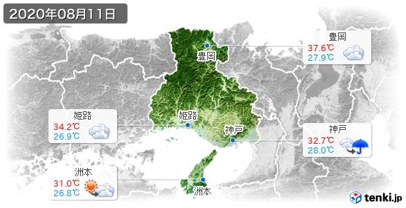 兵庫県(2020年08月11日の天気