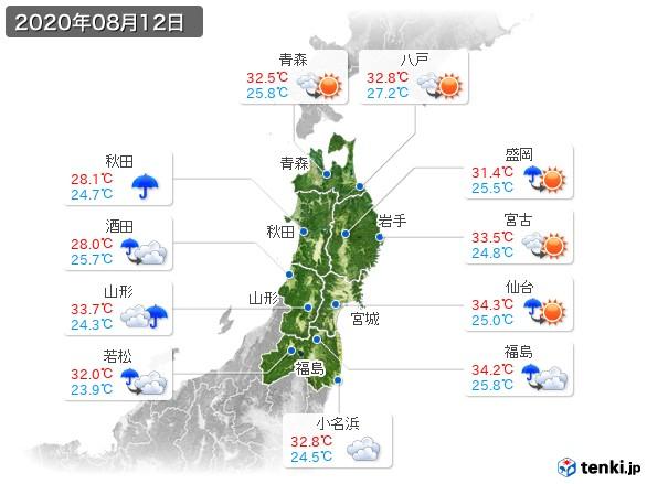東北地方(2020年08月12日の天気