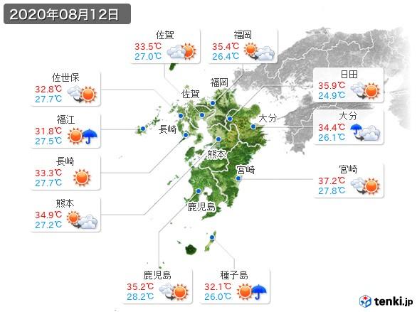 九州地方(2020年08月12日の天気