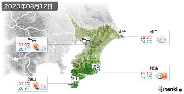 千葉県(2020年08月12日の天気