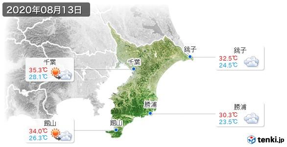 千葉県(2020年08月13日の天気