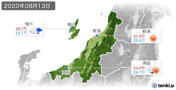 新潟県(2020年08月13日の天気