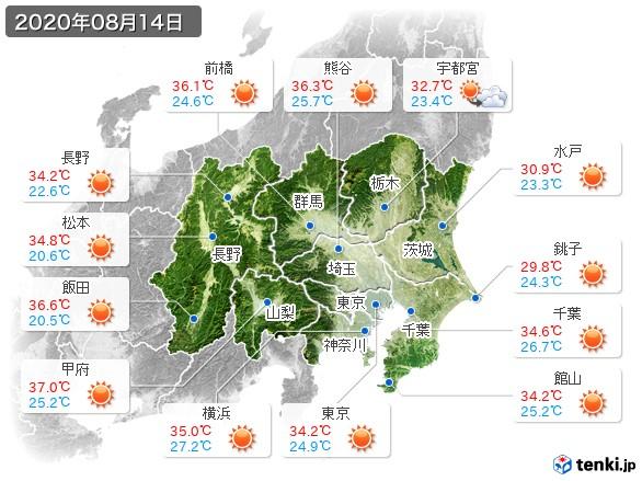 関東・甲信地方(2020年08月14日の天気