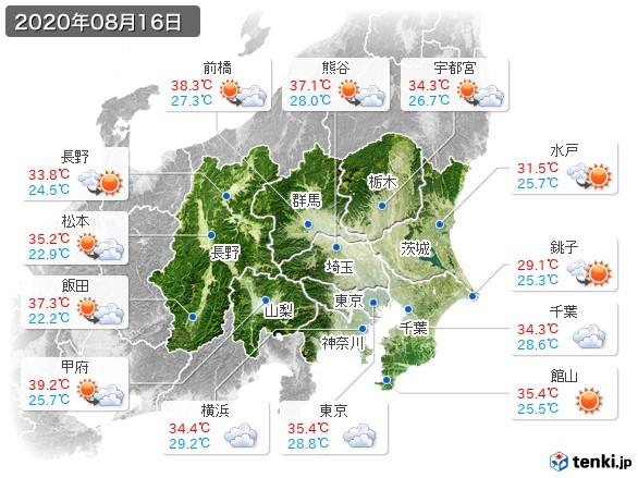 関東・甲信地方(2020年08月16日の天気