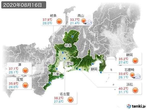 東海地方(2020年08月16日の天気