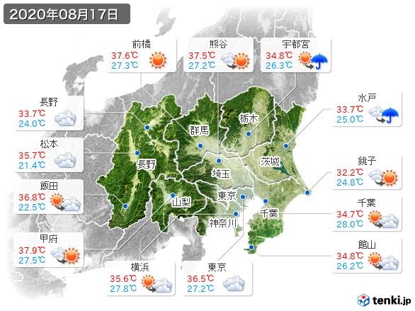 関東・甲信地方(2020年08月17日の天気