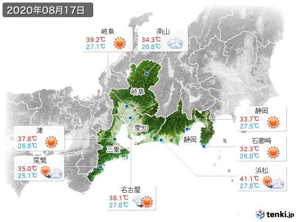 東海地方(2020年08月17日の天気