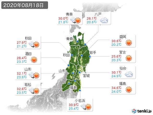 東北地方(2020年08月18日の天気