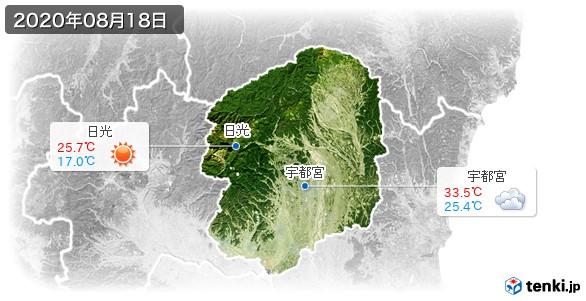 栃木県(2020年08月18日の天気