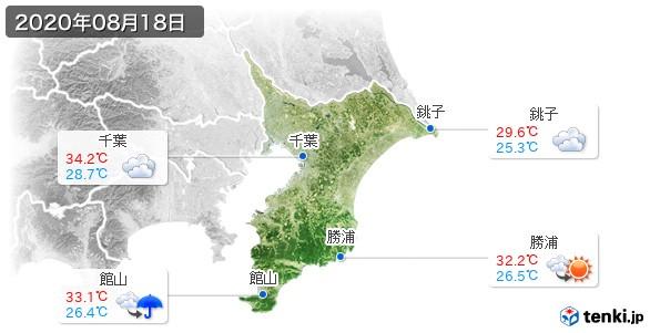千葉県(2020年08月18日の天気