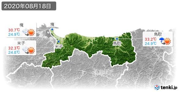 鳥取県(2020年08月18日の天気