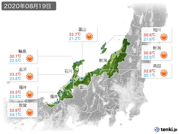 北陸地方(2020年08月19日の天気