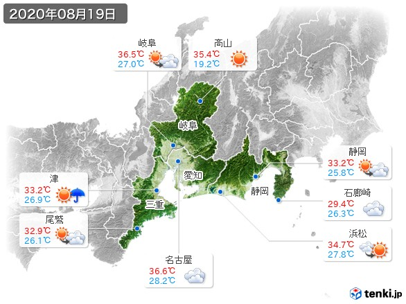 東海地方(2020年08月19日の天気