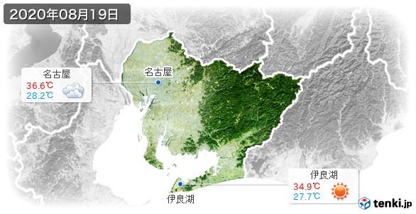愛知県(2020年08月19日の天気