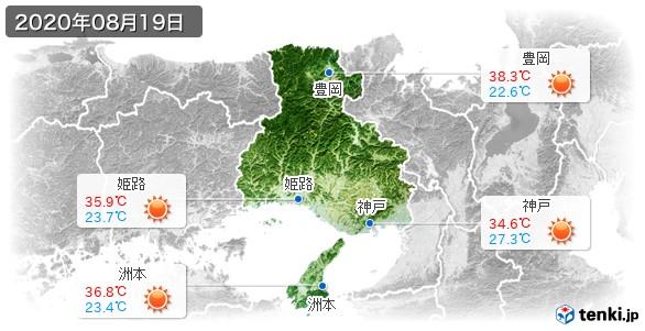 兵庫県(2020年08月19日の天気