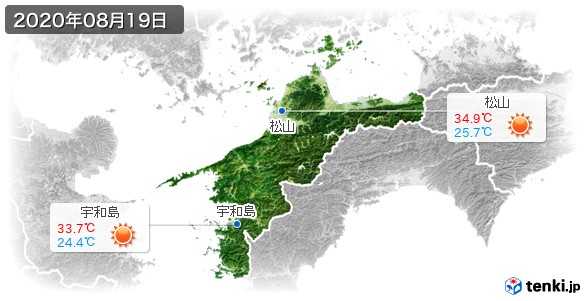 愛媛県(2020年08月19日の天気